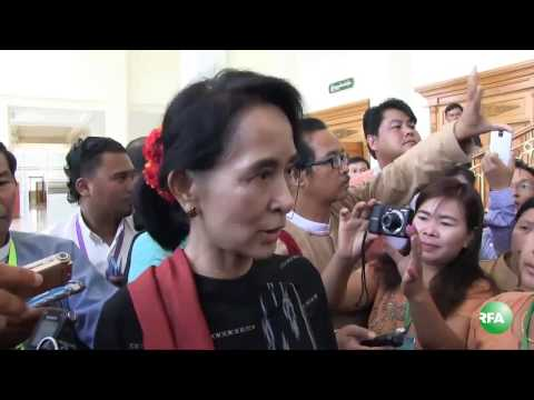 Daw Aung San Suu Kyi on 2015 Election