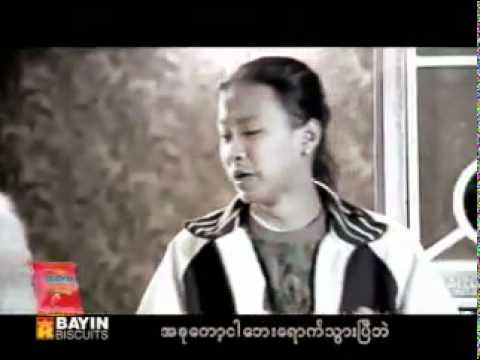 Myanmar Hip Hop Sad Song-pout Tae Owe By Aye Thin Cho Swe video