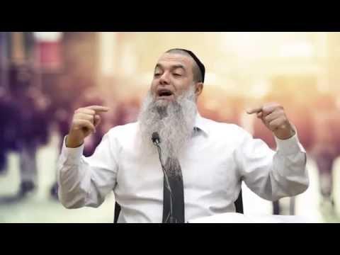 הרב יגאל כהן - יש לך הכול