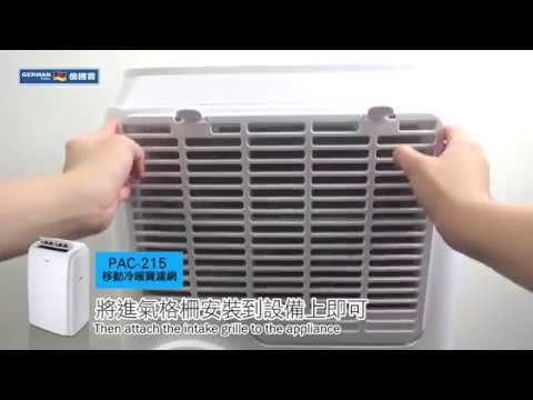 Portable Air Con PAC-215 PAC-208 Cleaning