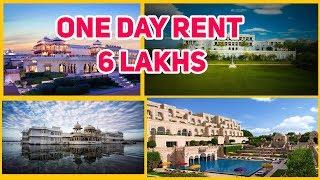 ஒரு  நாள் நைட் வாடகை 6 லட்ச ருபாய் |Top 10 Most Expensive Hotels  of India