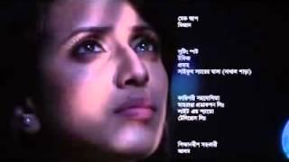 Smell of love (bangla natok of music).mp4