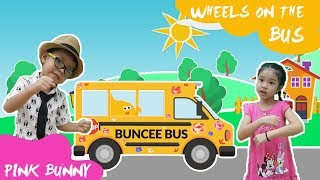 Wheels On The Bus | Nursery Rhymes for Babies cute dance for children
