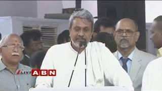Chalasani Srinivas Speech At CM Chandrababu Dharma Porata Deeksha | Vijayawada