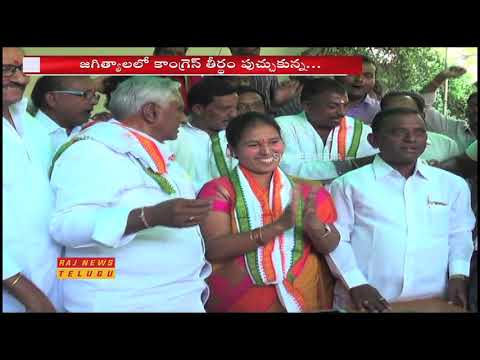 ZPTC Member Naga Laxmi &100 Members Joined in Congress Party at Jagtial | Jeevan Reddy