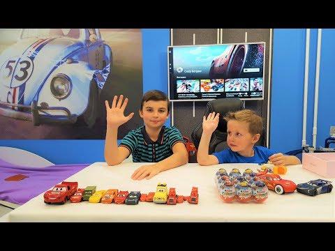 Киндер сюрпризы ТАЧКИ 3.Новая коллекция! Unboxing Kinder Surprise eggs Cars 3 Disney!