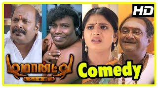 download lagu Demonte Colony Tamil Movie Comedy Scenes  Arulnithi  gratis