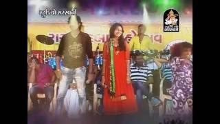 Kinjal Dave, Jignesh Kaviraj   Mai Teri Chunaria - 4   Non Stop   Gujarati Garba 2016   LIVE VIDEO