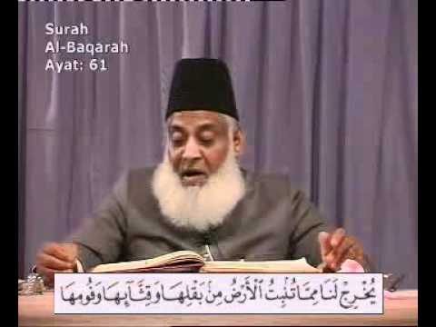 Bayan-ul-quran By Dr.israr Ahmed surah Al-baqarah Ayaat: 47-74 Lecture 8 video