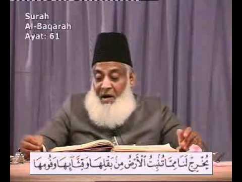 Bayan-ul-quran By Dr.israr Ahmed surah Al-baqarah Ayaat: 47-74 Lecture 8 video
