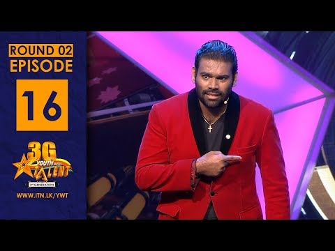 Youth With Talent - 3G - Episode (16) - (16-02-2019)