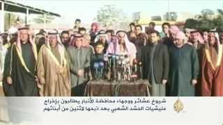 موجز الأخبار - العاشرة صباحا 10/02/2015