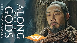 ALONG WITH THE GODS: THE TWO WORLDS (2018) Official Trailer