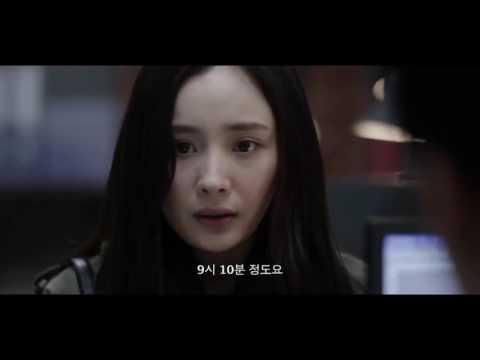 The Witness 2016 Trailer ~ 나는 증인이다 ✩ ✦ ✥