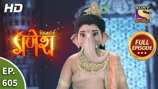 Vighnaharta Ganesh - Ep 605 - Full Episode - 16th December, 2019