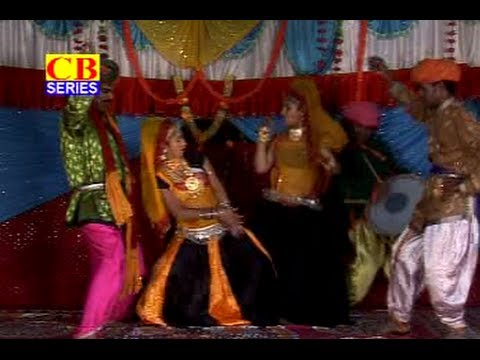 Chhori Patali Kaya Padgi - Latest Rajasthani Sizzling Hot Girls Video Song | Khel Kabaddi video