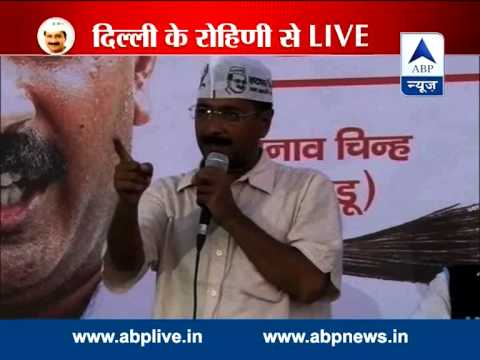 Arvind Kejriwal claims threat to his life by BJP