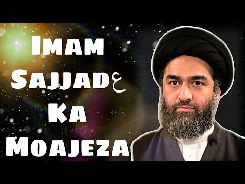 Imame Sajjad as Ka Moajeza | Arbaeen1441| Arbaeen 2019 | Qedkhane Ka Waqia | Moalana Ali Reza Rizvi