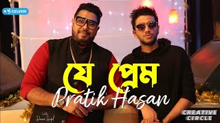 Je prem by Protik hasan(new song 2017)