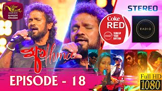 Coke Red   Featured by Athma Liyanage   2021-08-21   Rupavahini Musical