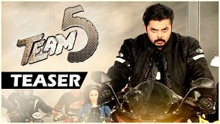 Team 5 Malayalam Movie Teaser | Sreesanth | Nikki Galrani | Pearle Maaney | Gopi Sunder