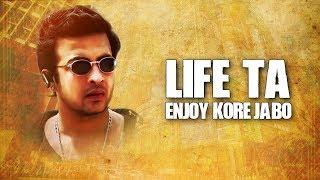 Life Ta Enjoy Kore Jabo Jibone Joto | Dhakar King (2016) | HD Video Song | Shakib Khan | CD Vision