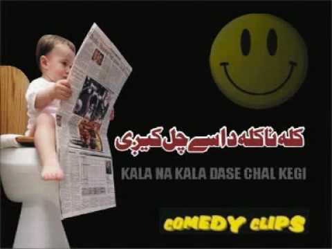 Pashtoo Dubbing By Zahirullah Part 1 video