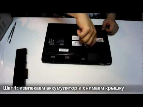 Замена процессора на ноутбуке Acer Aspire 3820T | acer-doctor.ru