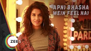 ZEE5 Full Brand Anthem | Hindi Version | #ApniBhashaMeinFeelHai