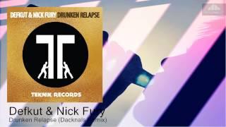 Break The Rules (Tiesto Remix) Explicit