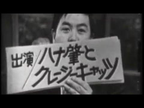青島幸男の画像 p1_38
