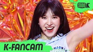 Download lagu [K-Fancam] 레드벨벳 웬디 직캠 'Queendom' (Red Velvet WENDY Fancam) l @MusicBank 210820