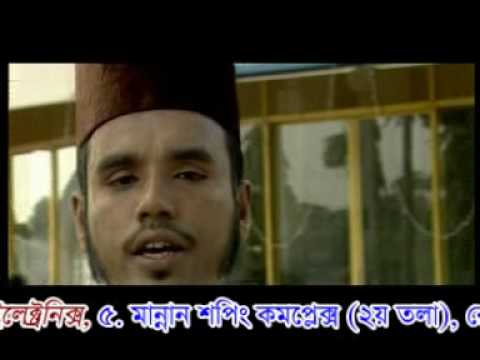 media bangla mp4 naat