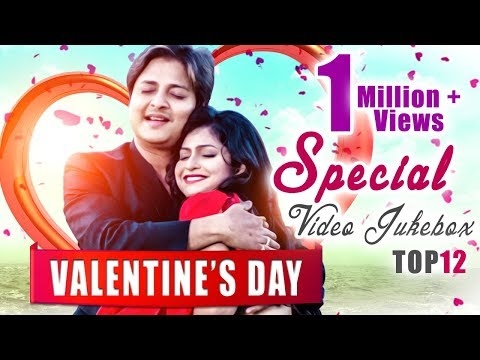 VALENTINE'S DAY SPECIAL : Best ROMANTIC ODIA SONGS 2016-2017 (Video Jukebox)   Sarthak Music