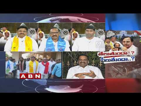 Discussion On Seats Allocation Clashes in Mahakutami | Part 2