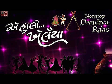 A Halo Khelaiya - NON-STOP DISCO DANDIYA HITS - Latest Navratri Garba Songs