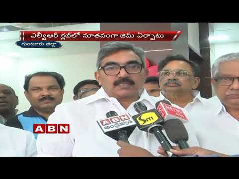 LVR club launch at Tenali | Guntur district | ABN Telugu