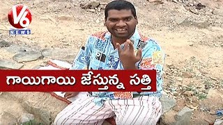 Bithiri Sathi Gets Frenzied Due To Heavy Temperatures In Telangana | Teenmaar News