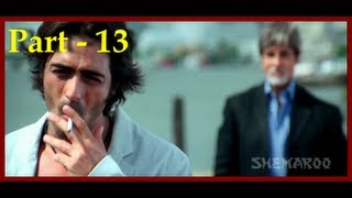 Ek Ajnabee - Part 13 Of 13 - Best Hindi Movies - Amitabh Bachchan - Arjun Rampal