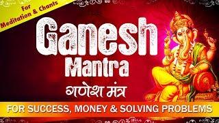 Ganesh Mantra | Om Gan Ganapataye Devotional Song | Popular Hindi Bhakti Songs | Roots Of Pushkar