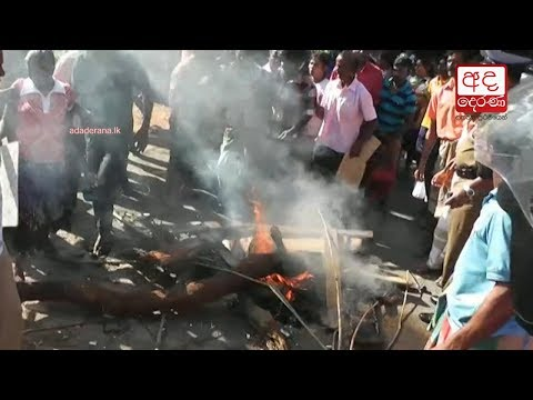 protest on badullaco|eng