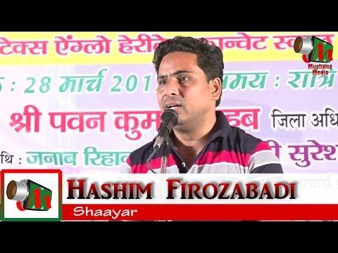 Hashim Firozabadi, Sahaswan Badayun Mushaira, Org. MUEEZ KHAN, 28/03/2017, Mushaira Media
