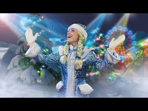 Скачать музыку детскую зима