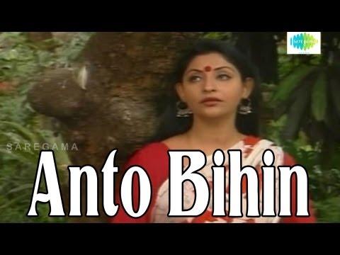 Anto Bihin | Bengali Video Song | Lata Mangeshkar