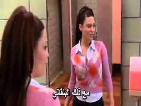 فضايح البنات في الحمام ترجمة عامية    YouTube thumbnail