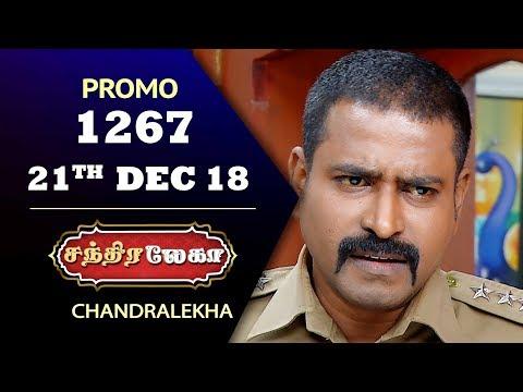 Chandralekha Serial | Episode Promo 1267 | Shwetha | Dhanush | Saregama TVShows Tamil