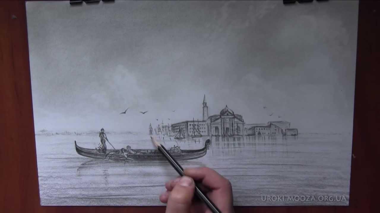 учимся рисовать пейзаж карандашом: