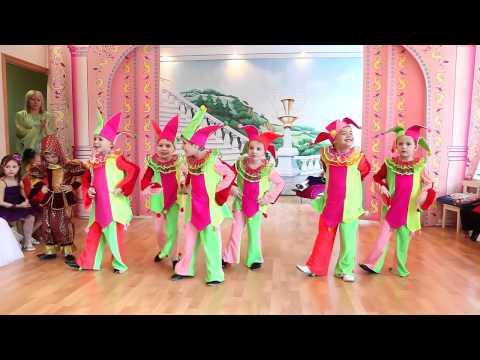 ЭНЕРГИЧНЫЙ танец шутов в детском саду