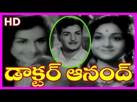 Doctor Anand - Telugu Full Length Movie - Ntr, Anjali Devi, Kanchana video