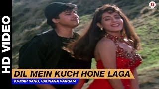 Dil Mein Kuch Hone Laga - Army | Kumar Sanu, Sadhana Sargam | Sridevi & Shahrukh Khan